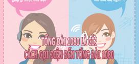 Tổng đài 1080 là gì? Cách gọi đến tổng đài 1080 bằng di động và điện thoại bàn