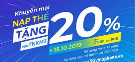 Khuyến mãi Vinaphone ngày 15/10/2019 ưu đãi 20% tiền nạp cục bộ